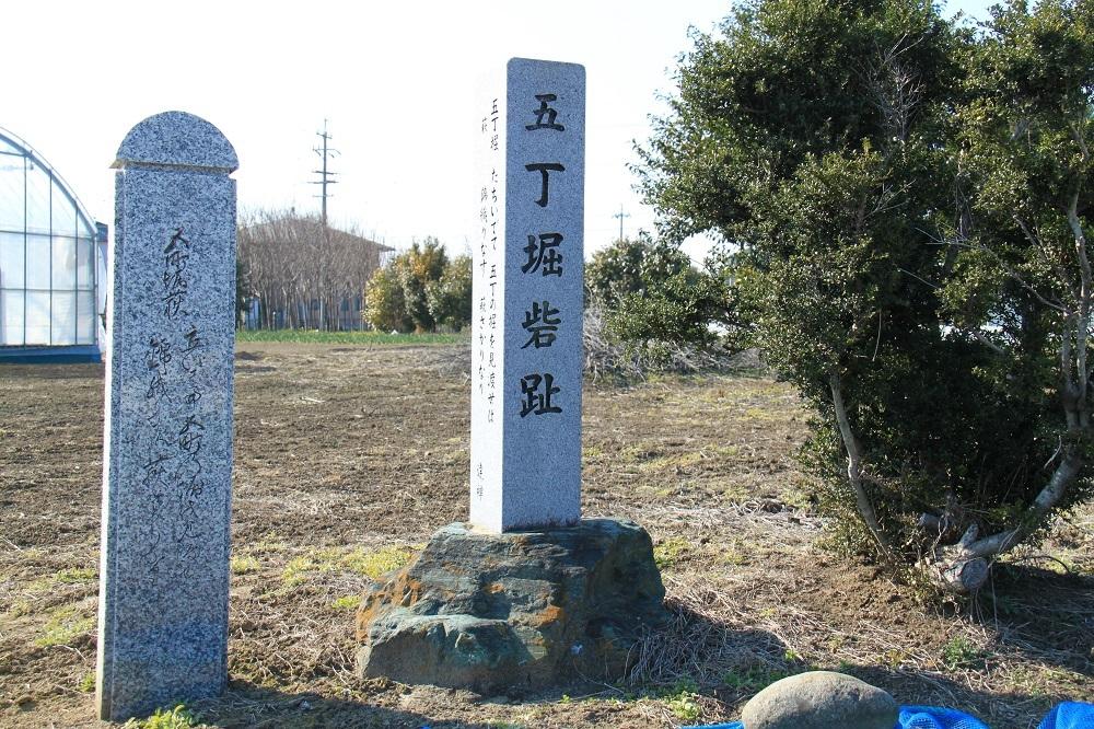 gotyouhori (8)