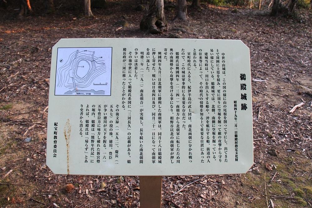 udono-n (7)