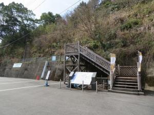 onigajyou (2)