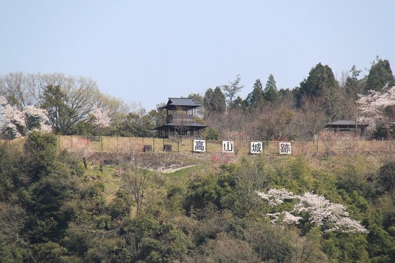 minotakayama (2)