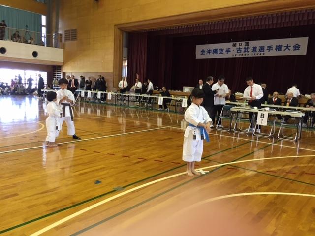 okinawa_kyudokan20170212006.jpg