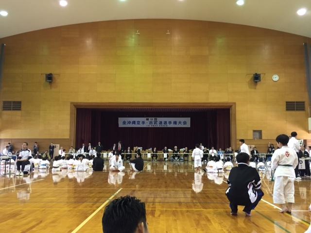 okinawa_kyudokan20170212010.jpg