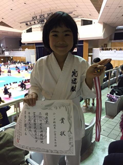 okinawa_kyudokan20170319004.jpg