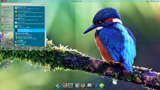 Linux-Lite2015_Xfce-DE.png