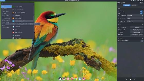 Ubuntu-Budgie1704_Desktop.jpg