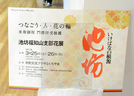 ☆DSC_9895
