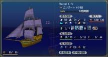170225gunboat.jpg