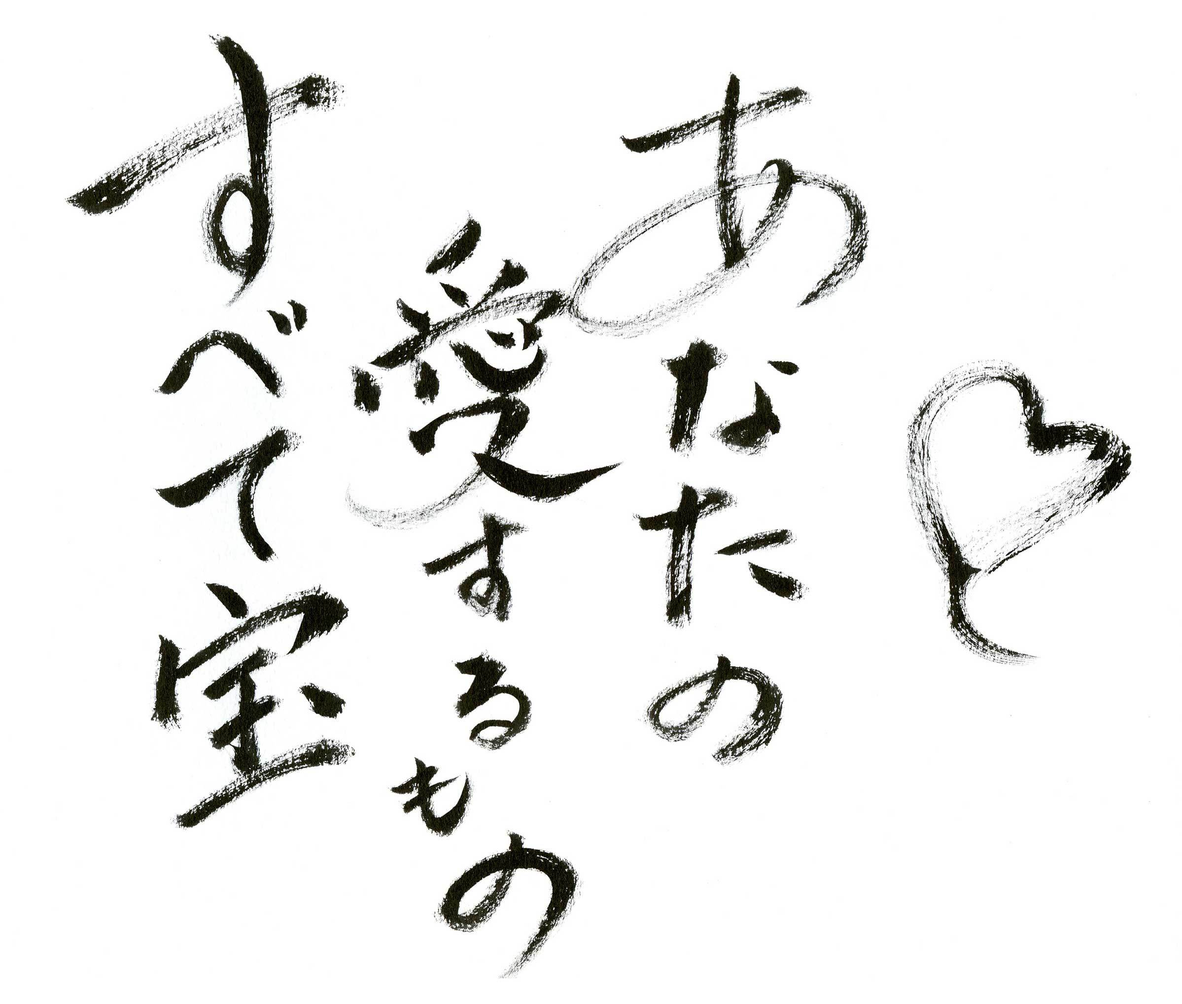 u_love_takara.jpg