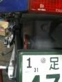 IMGP3768.jpg