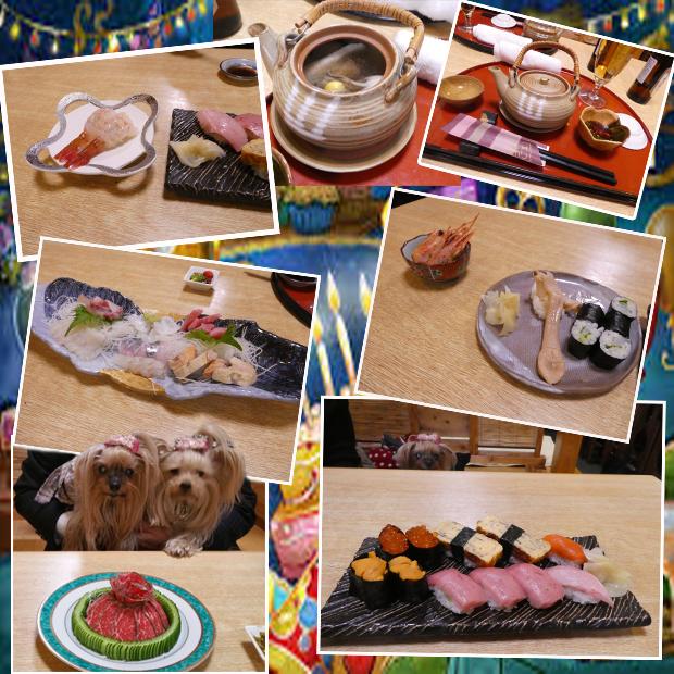正栄寿司②