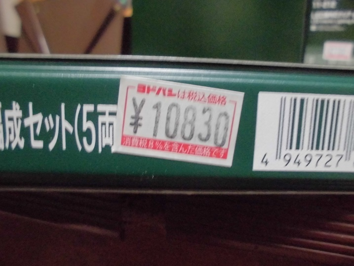 CIMG5033.jpg