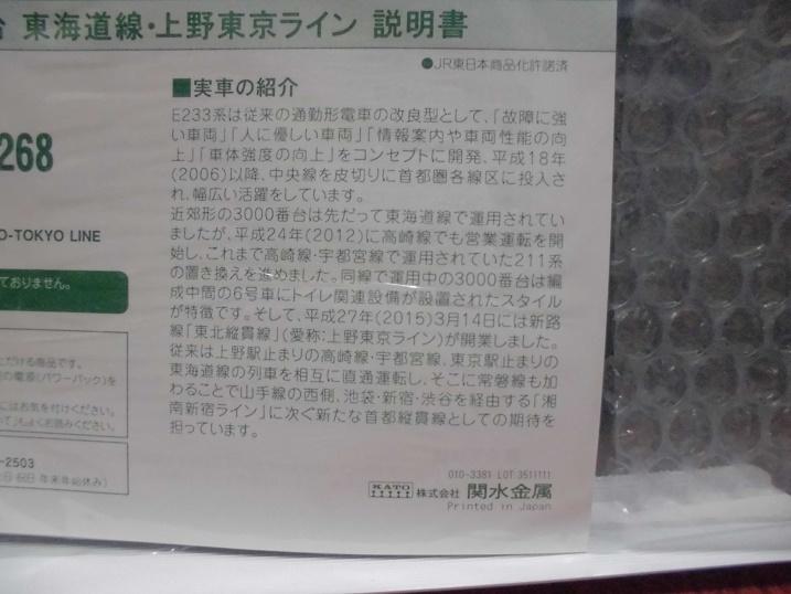 CIMG5038.jpg