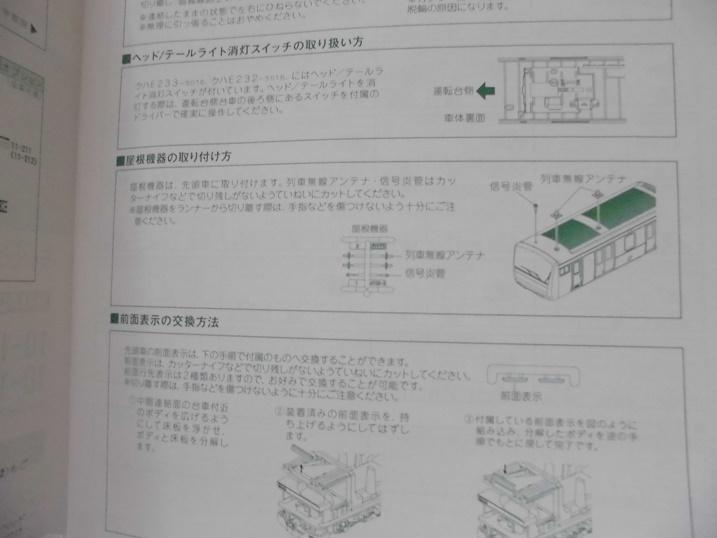 CIMG5041.jpg