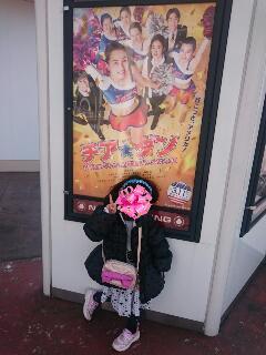 チア☆ダンポスター前