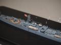駆逐艦萩中央部2