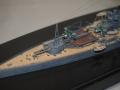 戦艦霧島後部甲板2