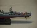 タカラ世界の艦船駆逐艦浜風3