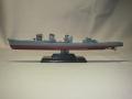 タカラ世界の艦船駆逐艦浜風パーツ0