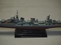 タカラ世界の艦船駆逐艦浜風2