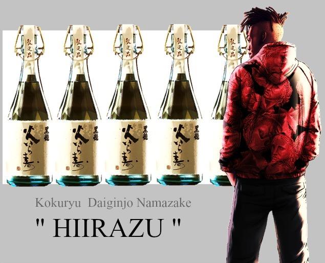 29hiirazu2.jpg