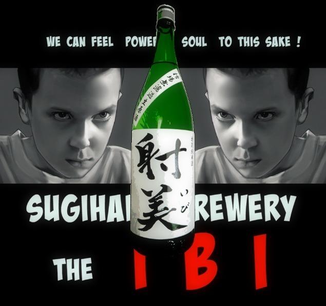 ibi2boys.jpg