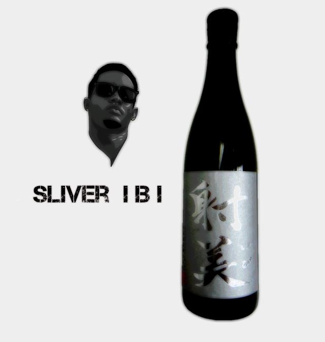 silveribi.png