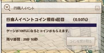 1493275594888.jpg