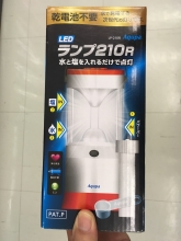 従来型キャンプを変える!充電も乾電池も不要!水と塩で点灯する夢の「最強ランタン:ランプ210R」!!