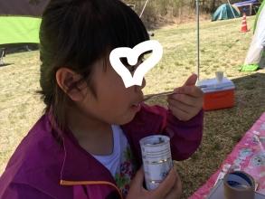 炎天下のキャンプ場で手作りするアイスクリームは蹴って作る新製法!♪ サッカーしてたらアイスクリームができる?