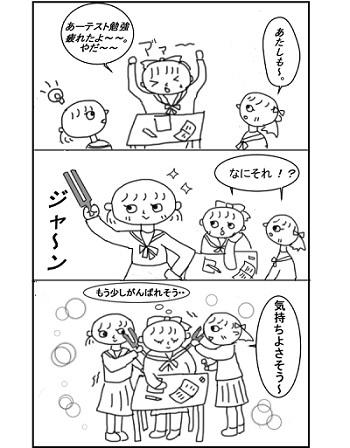 教室2漫画あ123123