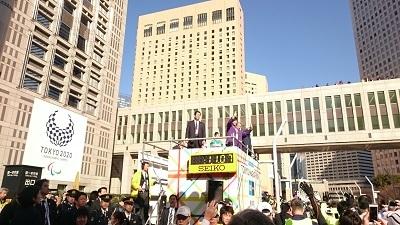 東京マラソン 小池知事