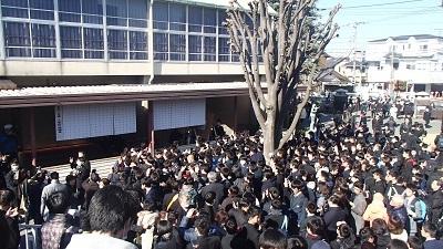 浦和高校合格発表