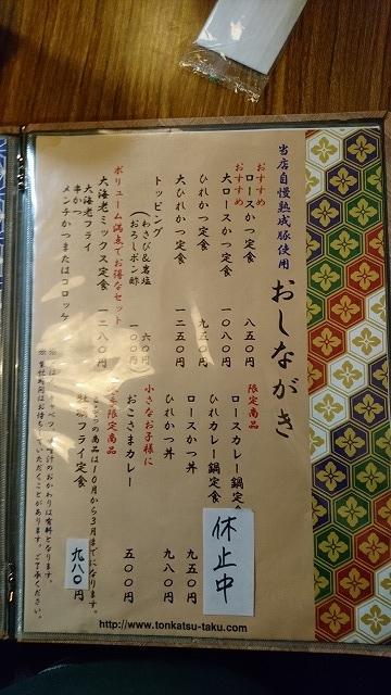 XJR慣らし 大津000