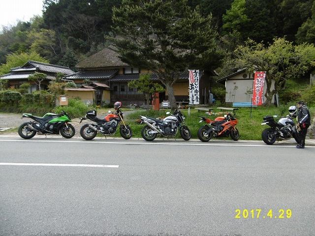 20170429 喜古理 竹田城跡0015