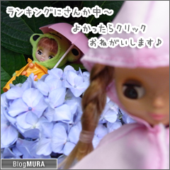 20160616_blogmura_ranking.png