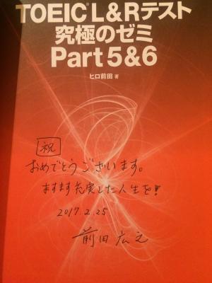 book_convert_20170227151836.jpg