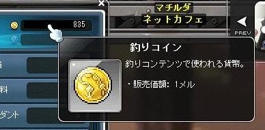 Maple15882a.jpg