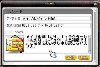 Maple15905a.jpg