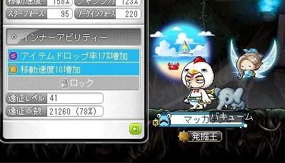 Maple15973a.jpg