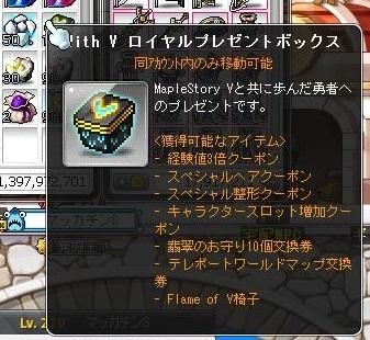 Maple16024a.jpg