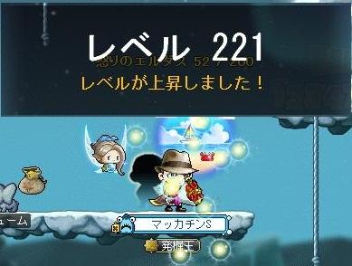 Maple16028a.jpg