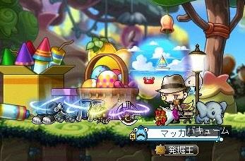 Maple16037a.jpg