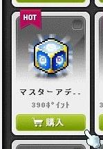 Maple16048a.jpg