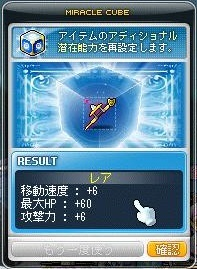 Maple16049a.jpg