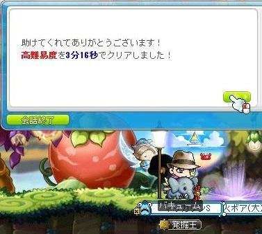 Maple16056a.jpg