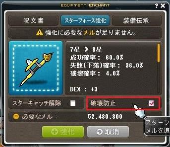 Maple16061a.jpg