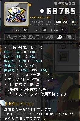 Maple16068a.jpg