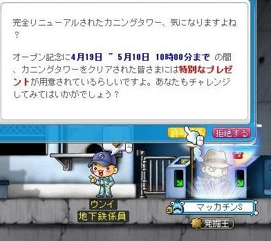 Maple16072a.jpg