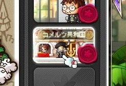 Maple16081a.jpg