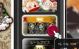 Maple16083a.jpg